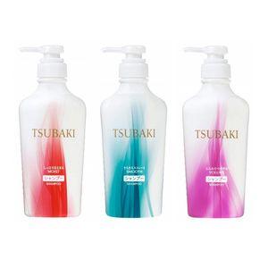 SHISEIDO TSUBAKI Shampoo 450ml 3 types