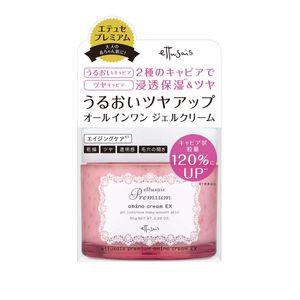 ETTUSAIS Premium Amino Caviar Cream EX (90g)