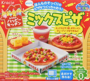 Kracie Happy Kitchen Mix Pizza DIY Candy 5 boxes