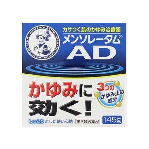 ROHTO Mentholatum AD Cream m 145g