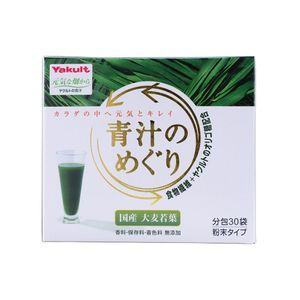 Yakult Aojiru no Meguri (Green Juice) 7.5g x 30 Sticks