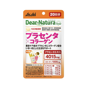 Asahi dear-Natura placenta x collagen 60tablets