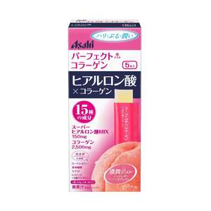 ASAHI Perfect Asta Collagen Hyaluronic Acid  Jelly 10g X 5 sachets
