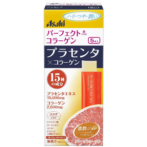 ASAHI Perfect Asta Collagen Placenta Jelly 10g x 5 sachets