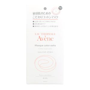 Avene Cotton Mask Extra 10 sheets