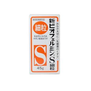 BIOFERMIN Shin-Biofermin S Probiotic Powder 45g