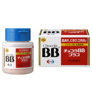 Chocola BB Plus 180 tablets Supplement containing Vitamin B complexes