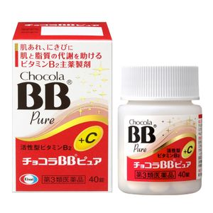 CHOCOLA BB Pure 40 tablets