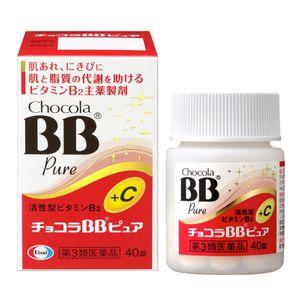 CHOCOLA BB Pure 40 tablets