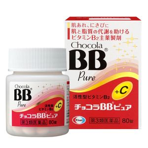 Chocola BB Pure 80 tablets