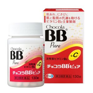 Chocola BB Pure 130 tablets
