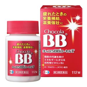 CHOCOLA BB Royal T 112 tablets