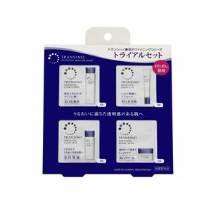 Sankyo Transino Whitening Series 2-Day Trial Set