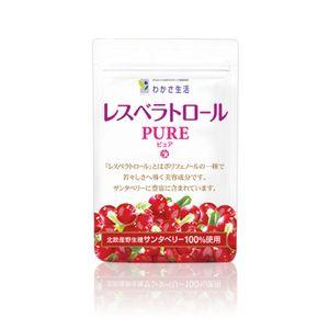Wakasa Seikatsu Resveratrol Pure 31 tablet