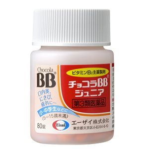 Chocola BB Junior 80 tablets