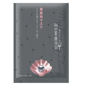 My Beauty Diary Mask 30 sheets 2 types