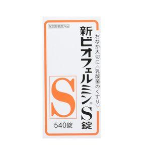 BIOFERMIN Shin-Biofermin S Probiotic 540 tablets