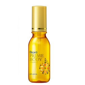 Biore Prime body Body Oil 80ml