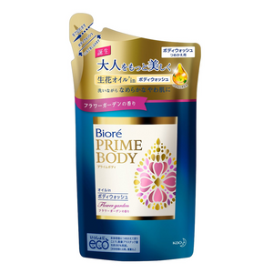 Biore Prime body Oil in Body Wash Refill 400ml Flower Garden Flavor/Herbal Oasis Flavor