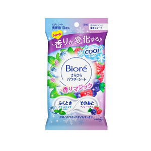 Biore sarasara powder sheet fragrance magic -ice mint and berry- 10sheets