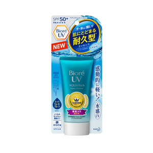 KAO Biore UV Aqua Rich Watery Essence SPF 50+ (50g) [Lightweight, waterproof sunscreen]