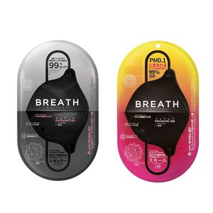 azes BREATH MASK QUINTET_ADULT REGULAR / SMALL  Black 2 pieces x 2 packs