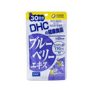 DHC Blueberry Extract for 30 days 60 capsules
