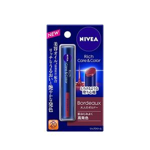KAO NIVEA Rich Care & Color Lip Bordeaux