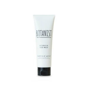 BOTANIST BOTANICAL hair mask 120g