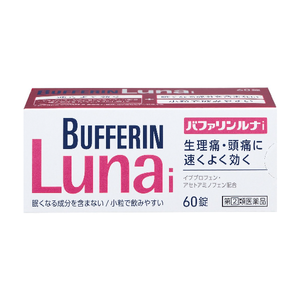 Bufferin Luna i