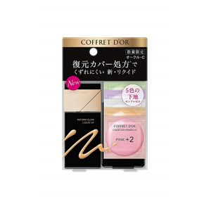 Kanebo COFFRET D'OR Reform Glow Liquid UV SPF36 PA+++ Limited Set a 2 colors