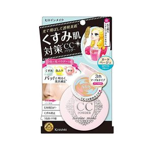 KISSME Heroine Make SP Beauty Charge CC Powder Nude Beige 8g