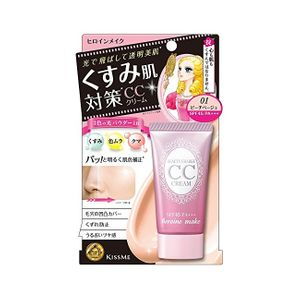 KISSME Heroine Make SP Beauty Charge CC Cream 30g 2 colors