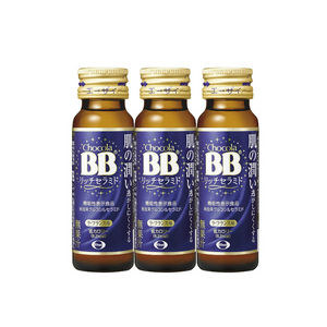 Chocola BB rich ceramide 50ml x 3 bottles