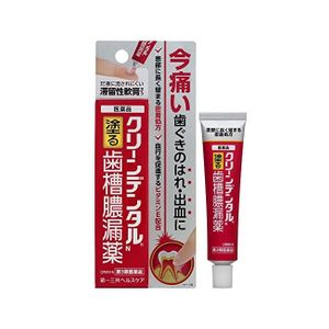 Sankyo Clean Dental N for Alveolar Pyralia 16g