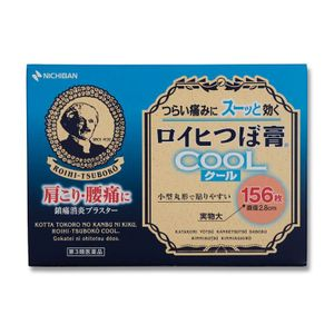 NICHIBAN Roihi-Tsuboko Medicated Cool Patch Pain Relief Cool Type 2.8cm x 156 sheets