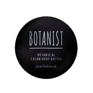 BOTANIST BOTANICAL Cream Body Butter Peach & Musk 100g