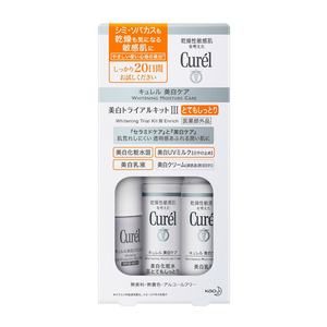 Curel whitening trial set