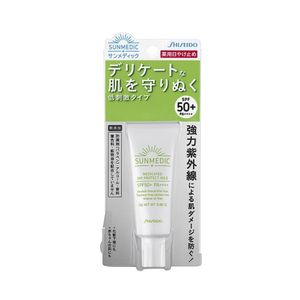 SHISEIDO SUNMEDIC UV Medicated Dayprotect Mild 25g