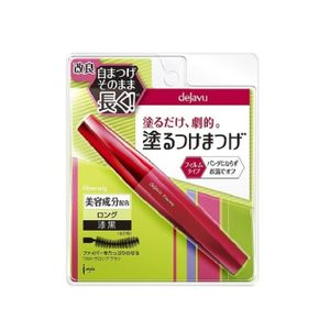 DEJAVU Fiberwig Ultra Long Mascara 2 colors
