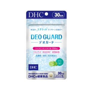DHC DEO GUARD for 30 days