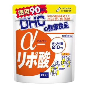DHC a-Lipoic Acid For 90 days 180 tablets