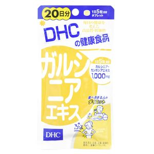 DHC Garcinia Cambogia Diet Supplement 100 tablets
