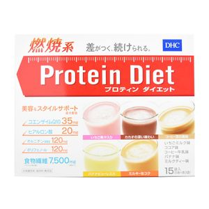 DHC Protein Diet Shake 5 flavors 15 meals