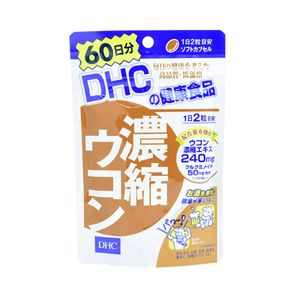 DHC Concentrated Turmeric for 60 Days 120 Soft Capsules