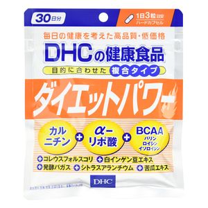 DHC Diet Power Supplement (90 tablets for 30 days)