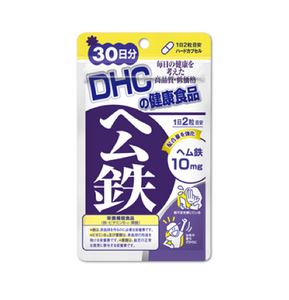 DHC Heme Iron Supplement for 30 days 60 Capsules