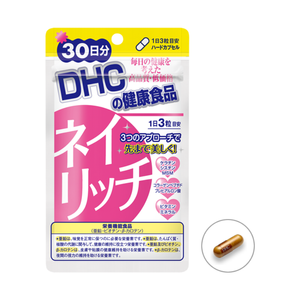 DHC nail rich For 30 Days 90tablets