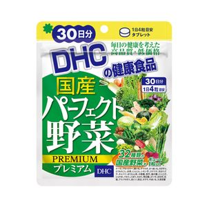 DHC Perfect Vegetable Supplement 120 tablets