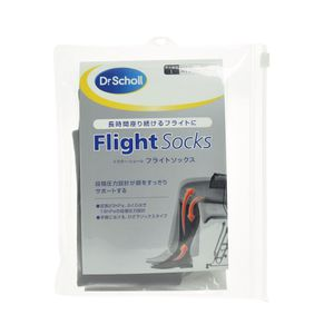 Dr.Scholl Flight Socks Cotton feel 2 sizes